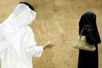 التحرش الجنسي السعودية