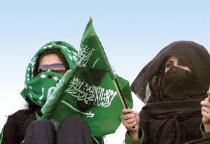 يمني يتزوج سعودية وينجب منها