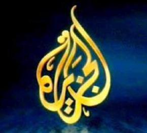 ويكيليكس: قطر عرضت  على مصر وقف  قناة الجزيرة