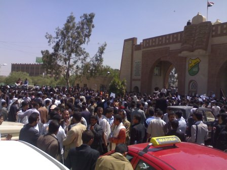 صنعاء الطالب الحوثي